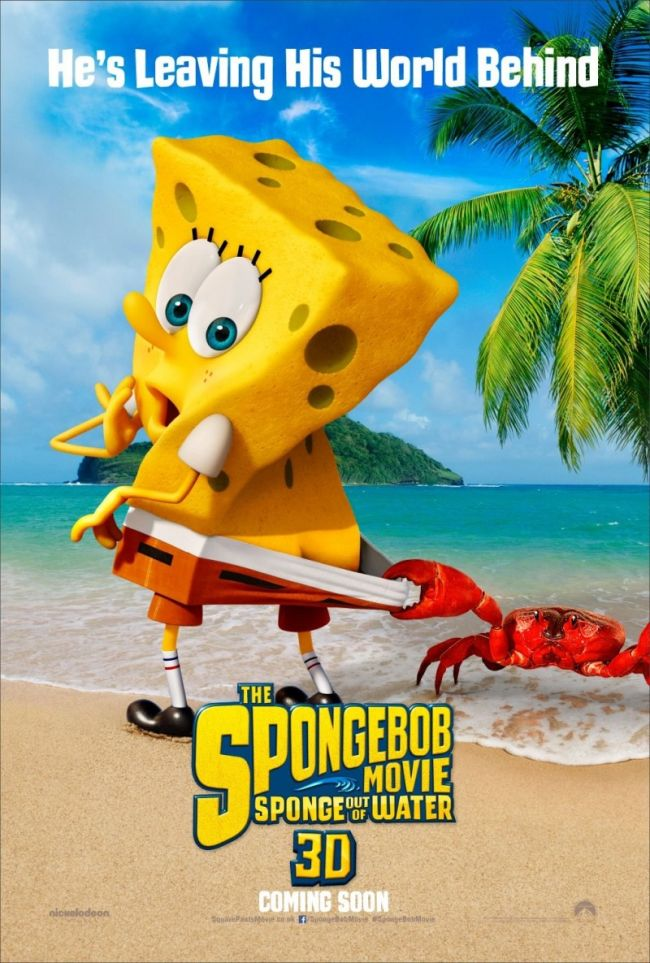 SpongeBob Square Pants 2 2015 movie poster. - SpongyaBob Kockanadrág 2 mozi plakát 2015.
