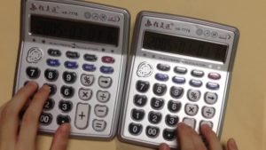 Despacito calculators
